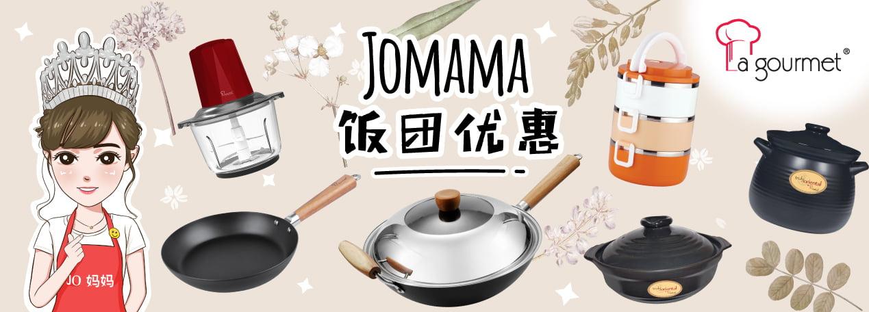 Jomama-CNYPromo-Banner_1269x456
